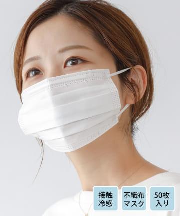 COLONY 2139(コロニー トゥーワンスリーナイン) 【50枚入り】冷感不織布マスク
