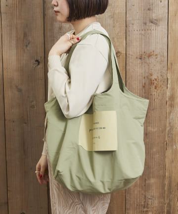 salut!(サリュ) 巾着付き保冷買い物バッグ