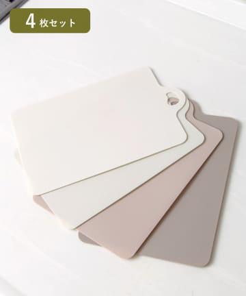 3COINS(スリーコインズ) 【ニュアンスカラー】抗菌用途別まな板4枚セット