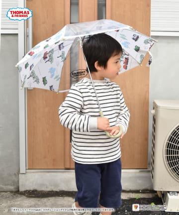 salut!(サリュ) 【きかんしゃトーマス×salut!】KIDSビニール傘