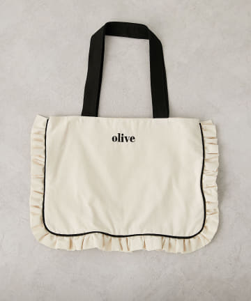 OLIVE des OLIVE(オリーブ デ オリーブ) フリル横長トート