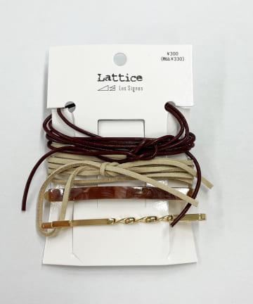 Lattice(ラティス) マルチリボン×セットピン