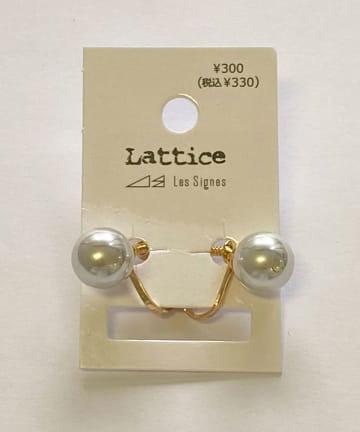 Lattice(ラティス) パールイヤリング