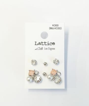 Lattice(ラティス) カラービジューSETピアス