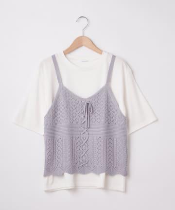 OLIVE des OLIVE OUTLET(オリーブ・デ・オリーブ アウトレット) SET 透かし編みキャミ+Tシャツ