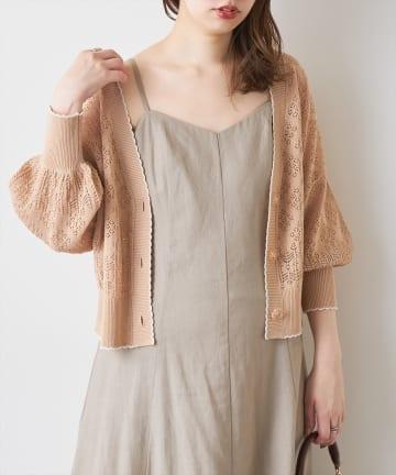 natural couture(ナチュラルクチュール) 配色ちびスカラップ透かしカーデ