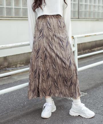 RASVOA(ラスボア) ゼブラマーメイドスカート