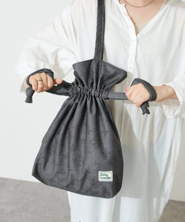 Daily russet(デイリー ラシット) 【国産】濃染巾着トートバッグ