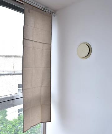 3COINS(スリーコインズ) 【機能性で選ぶ】遮光切り替えセパレートカーテン