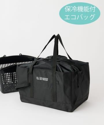 COLONY 2139(コロニー トゥーワンスリーナイン) 保冷機能付き買い物かごバッグ/エコバッグ