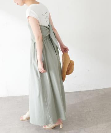 natural couture(ナチュラルクチュール) 【着用動画あり・WEB限定】ワンピにもなるマルチWAYフレアスカート