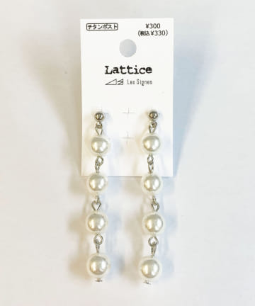 Lattice(ラティス) パールロングピアス