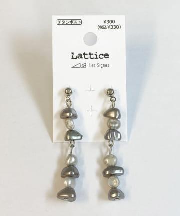 Lattice(ラティス) 淡水風パールロングピアス