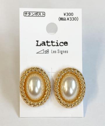 Lattice(ラティス) パールモチーフピアス