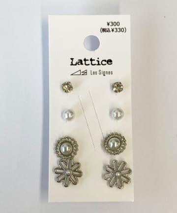 Lattice(ラティス) パールアソートSETピアス