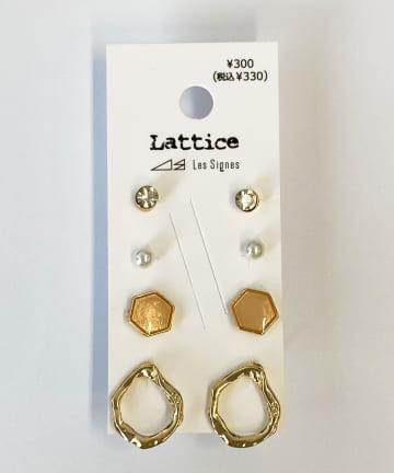 Lattice(ラティス) アソートSETピアス