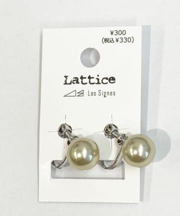 Lattice(ラティス) シンプルパールイヤリング