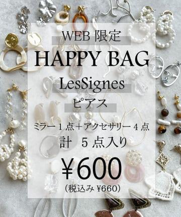 Lattice(ラティス) 【女子の必需品】コンパクトミラー