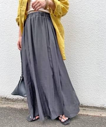 Omekashi(オメカシ) スリットギャザーロングスカート