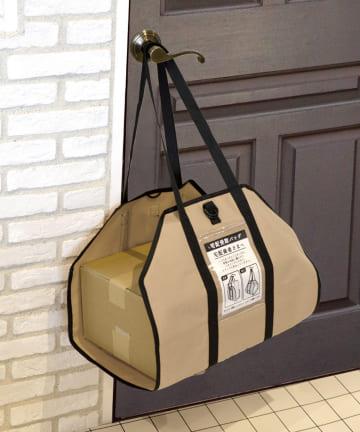 3COINS(スリーコインズ) 【宅配を便利で快適に】ダンボール収納シートバッグ