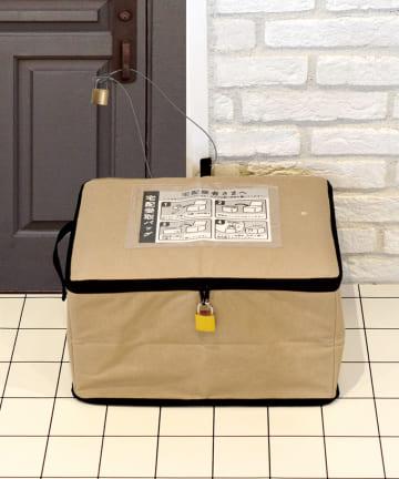 3COINS(スリーコインズ) 【宅配を便利で快適に】鍵付き宅配バッグ:Mサイズ