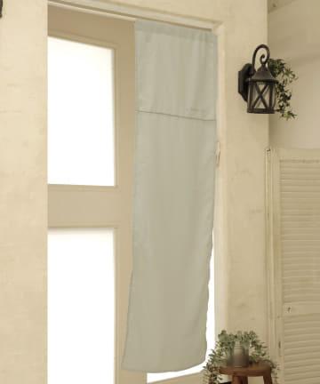 3COINS(スリーコインズ) パイピングセパレートカーテン