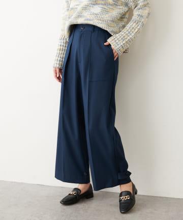 COLLAGE GALLARDAGALANTE(コラージュ ガリャルダガランテ) 裾絞り2WAYパンツ