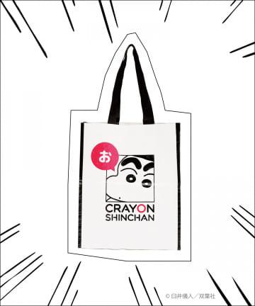3COINS(スリーコインズ) 【ASOKO】【クレヨンしんちゃん】ショッピングバッグ