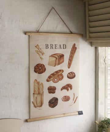 salut!(サリュ) 【Bread Market】BREADタペストリー