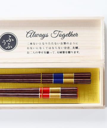 BIRTHDAY BAR(バースデイバー) 八角寿夫婦箸