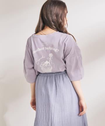 OLIVE des OLIVE(オリーブ デ オリーブ) CreamyビッグTシャツ