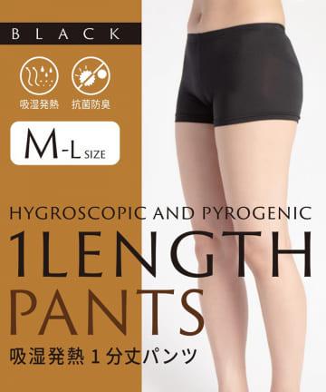 3COINS(スリーコインズ) 吸湿発熱1分丈パンツ:Mサイズ