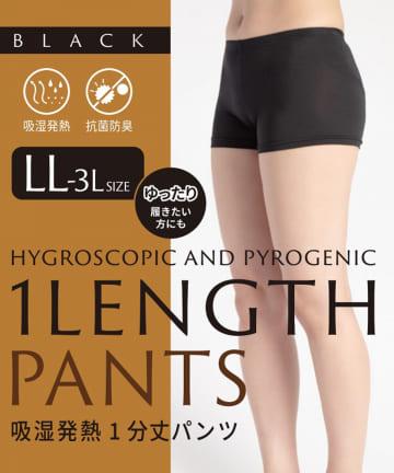 3COINS(スリーコインズ) 吸湿発熱1分丈パンツ:XLサイズ