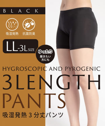 3COINS(スリーコインズ) 吸湿発熱3分丈パンツ:XLサイズ