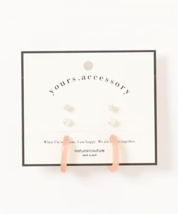 natural couture(ナチュラルクチュール) 6個セットドロップカラーピアス