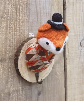 salut!(サリュ) 【お部屋のアクセントに】フェルトの動物フック(FOX)