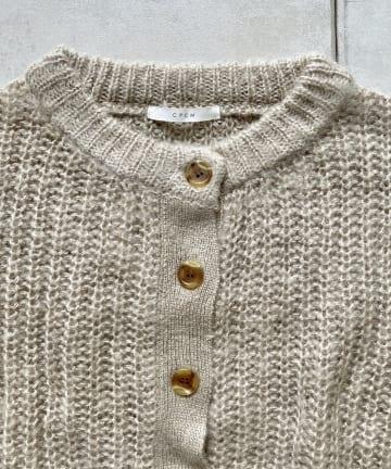 CPCM(シーピーシーエム) 起毛糸ざっくり編みクルーネックカーディガン