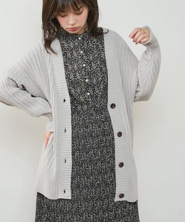 natural couture(ナチュラルクチュール) 袖口ロールざっくりミドルカーディガン