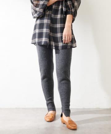 SHENERY(シーナリー) 裾リブニットパンツ