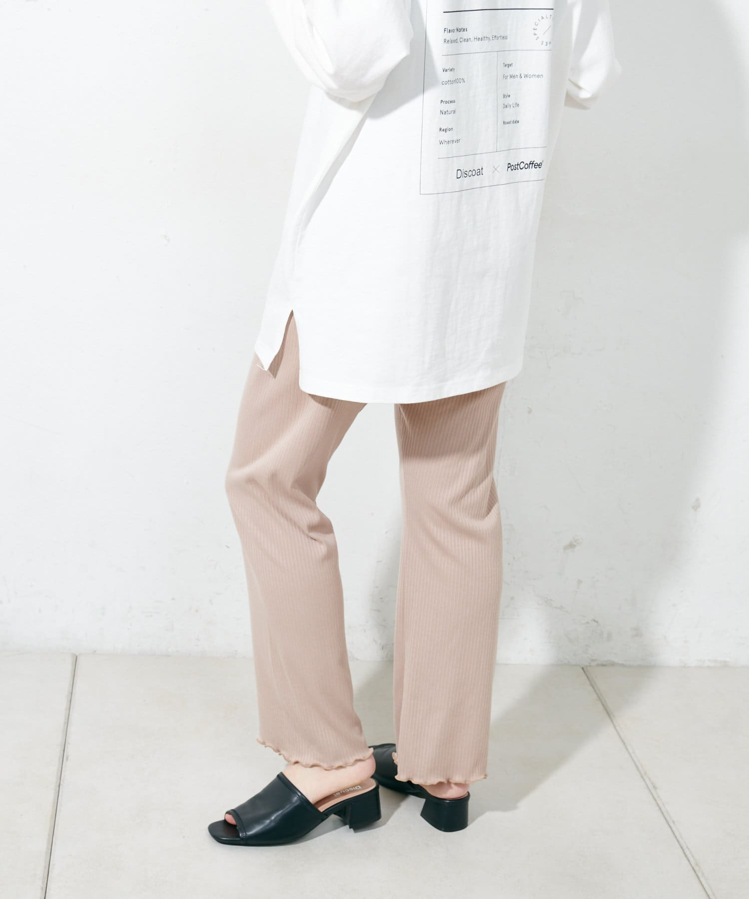 OUTLET(アウトレット) 【Discoat】オソロリブ裾フリルカットパンツ