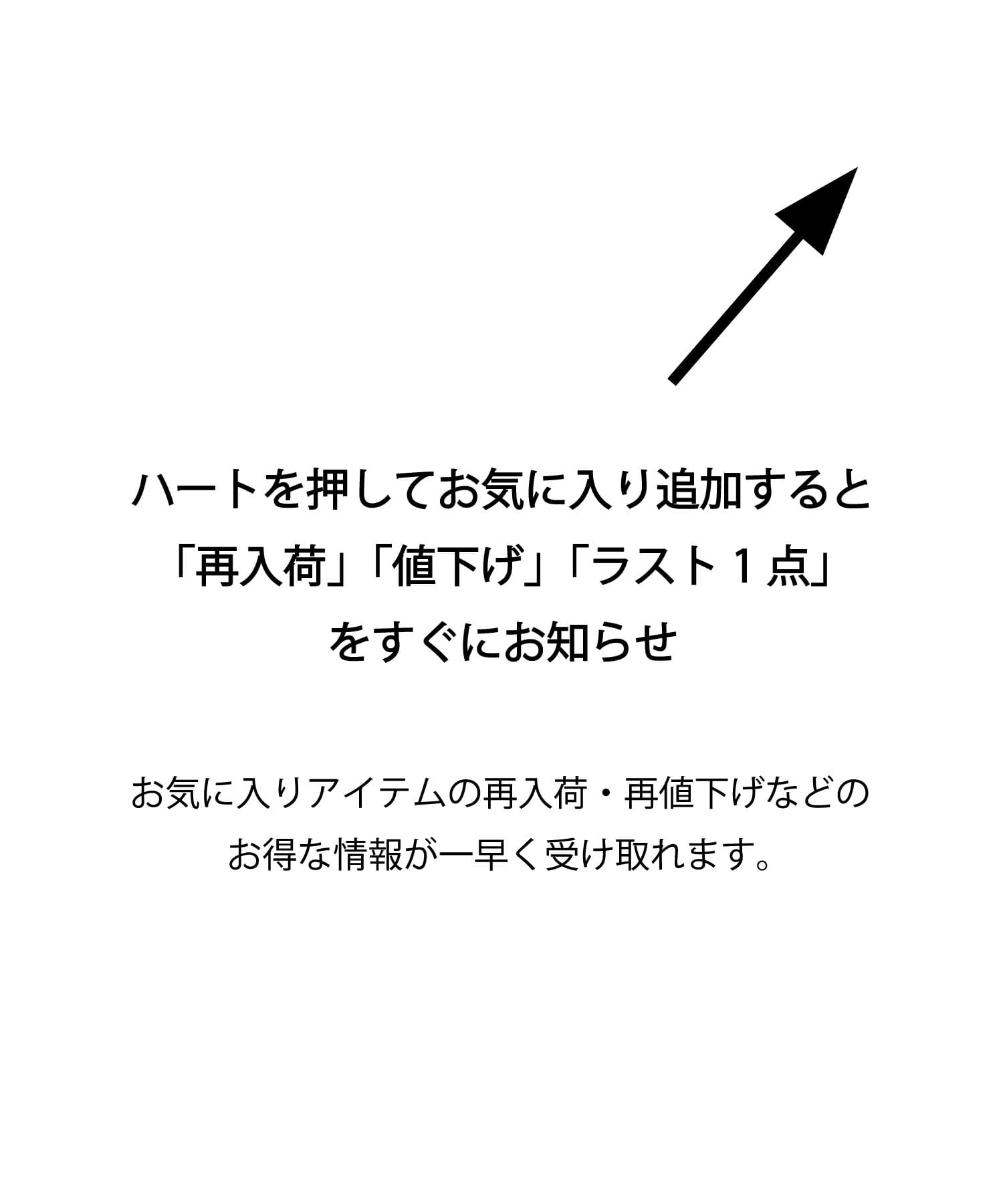 RIVE DROITE(リヴドロワ) 【ON/OFF兼用ニット】ドルマン変形ニット