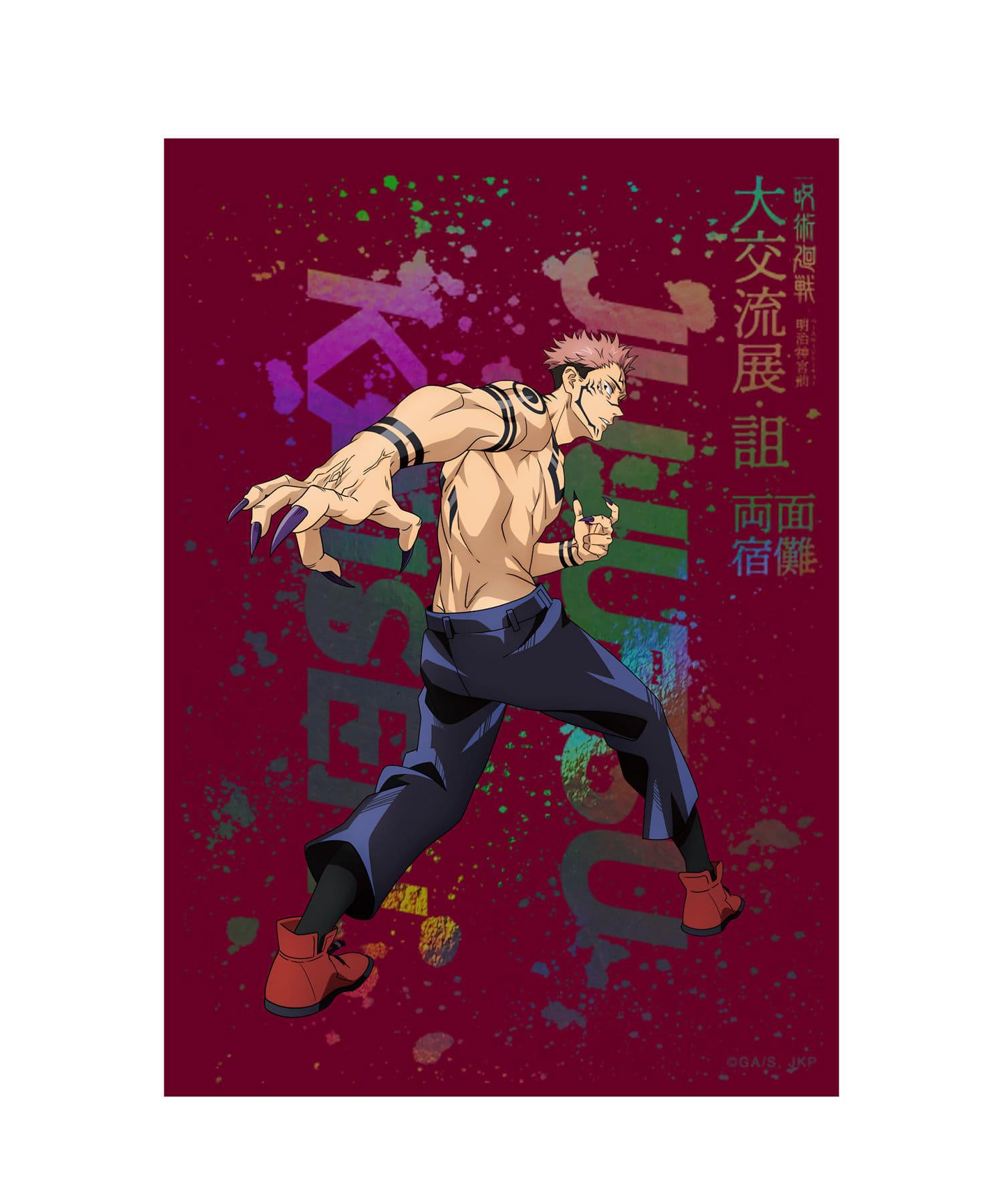 baseyard tokyo(ベースヤード トーキョー) 【呪術廻戦『明治神宮前大交流展・詛』限定グッズ】両面宿儺ビッグブロマイド