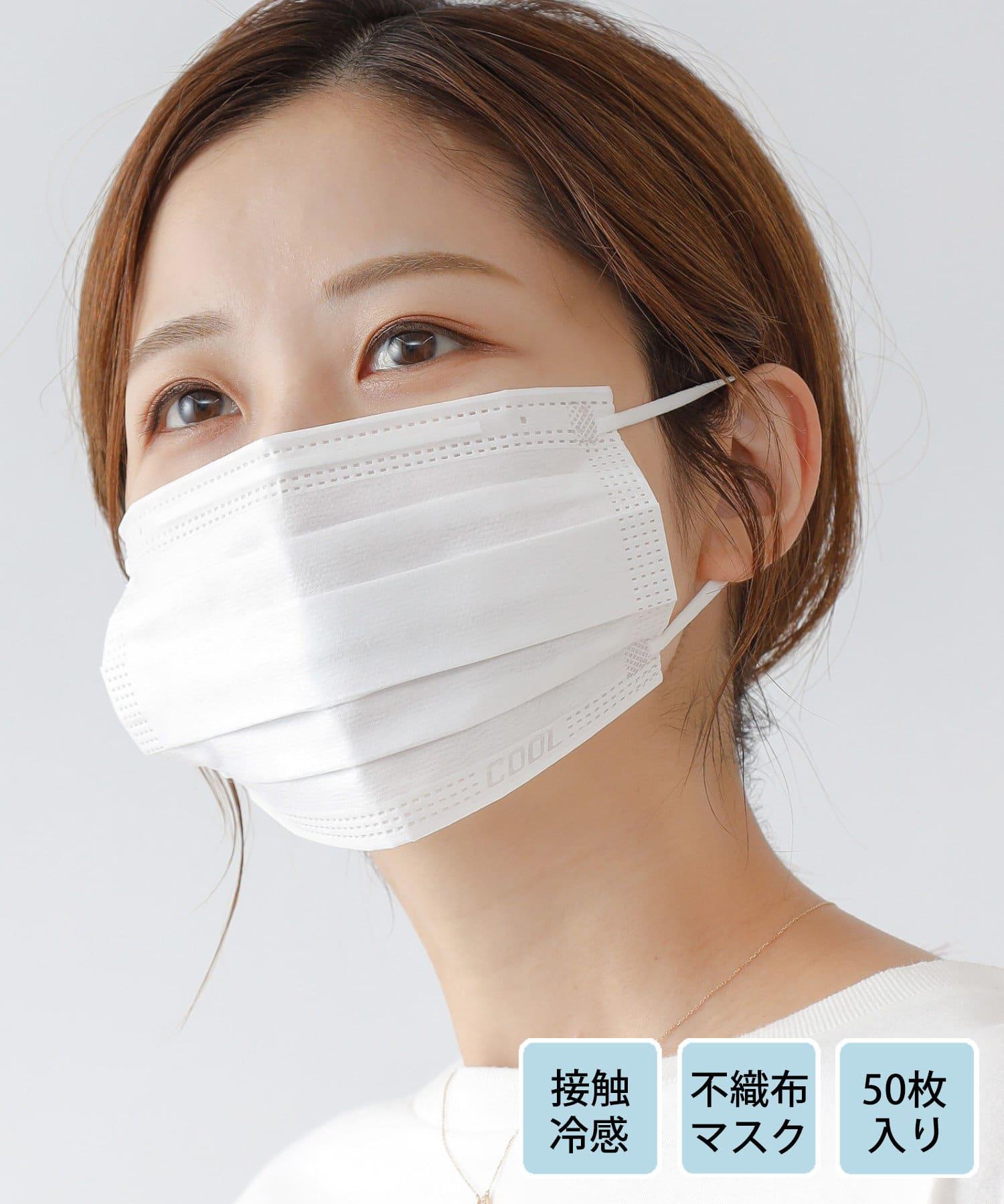 COLONY 2139(コロニー トゥーワンスリーナイン) ライフスタイル 【50枚入り】冷感不織布マスク ホワイト