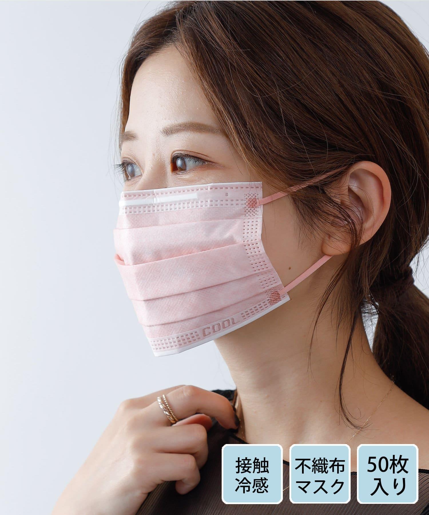 COLONY 2139(コロニー トゥーワンスリーナイン) ライフスタイル 【50枚入り】冷感不織布マスク ピンク