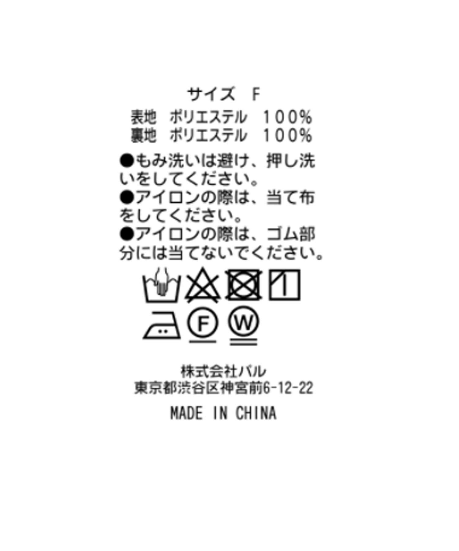 un dix cors(アンディコール) 【華やかな印象】ラメドビーフラワープリントフレアスカート