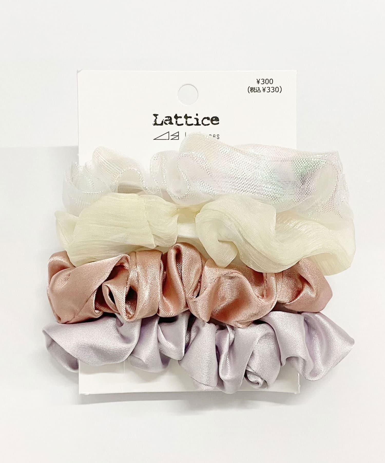 Lattice(ラティス) レディース オーロラSETシュシュ パープル