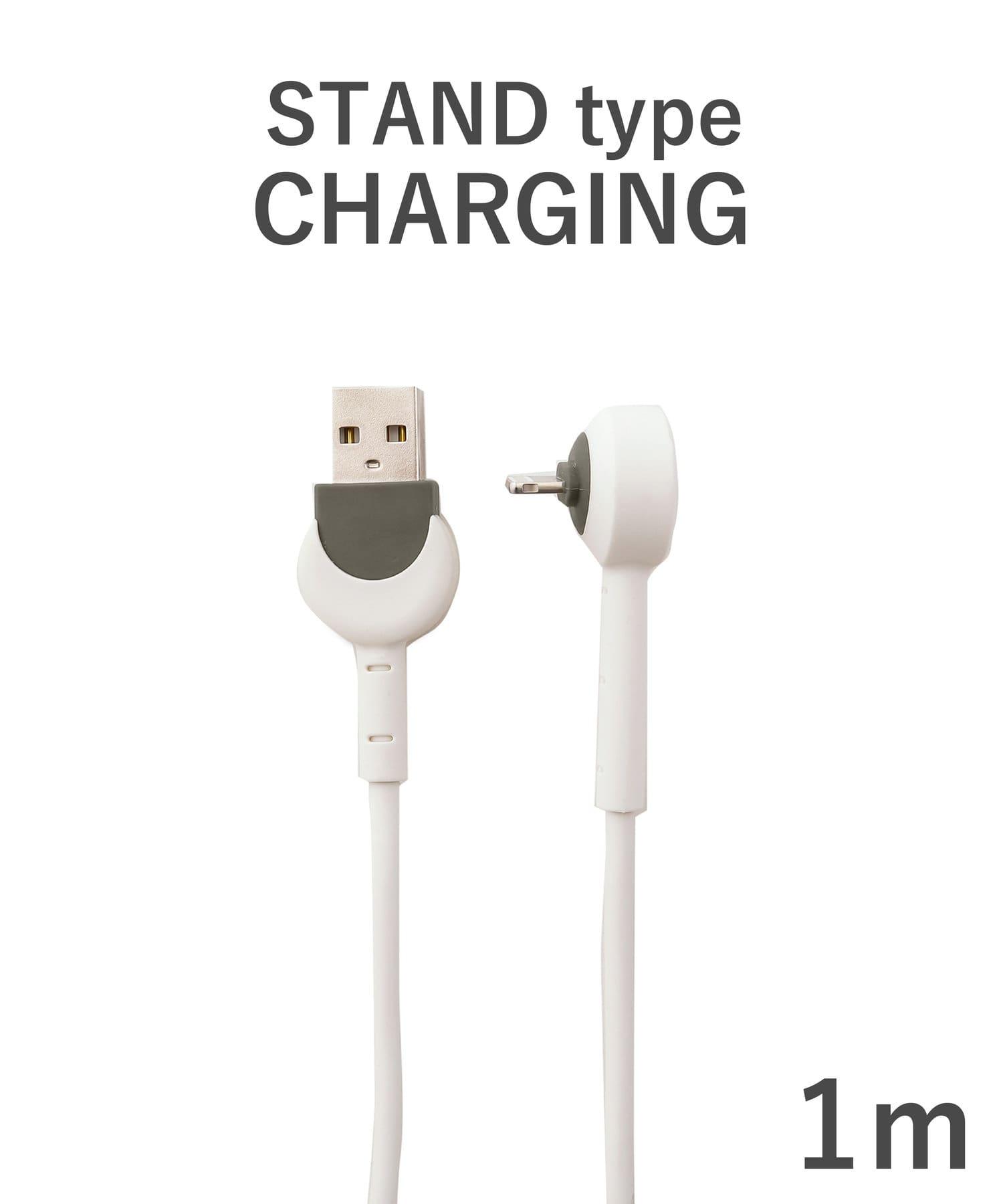 3COINS(スリーコインズ) ライフスタイル 【丈夫でしなやか】スタンド型ライトニングケーブル【ホワイト】 ホワイト