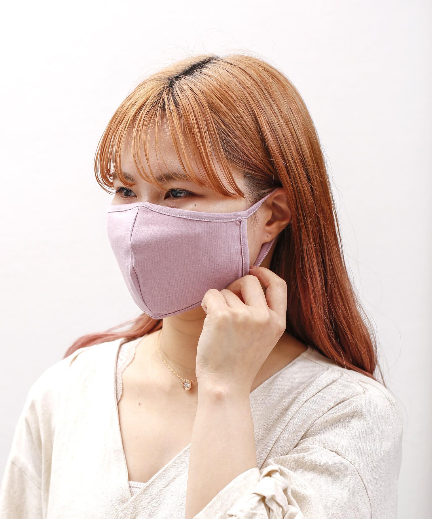3COINS(スリーコインズ) ライフスタイル 【FASHION MASK】カットソーマスク2色SET ピンク
