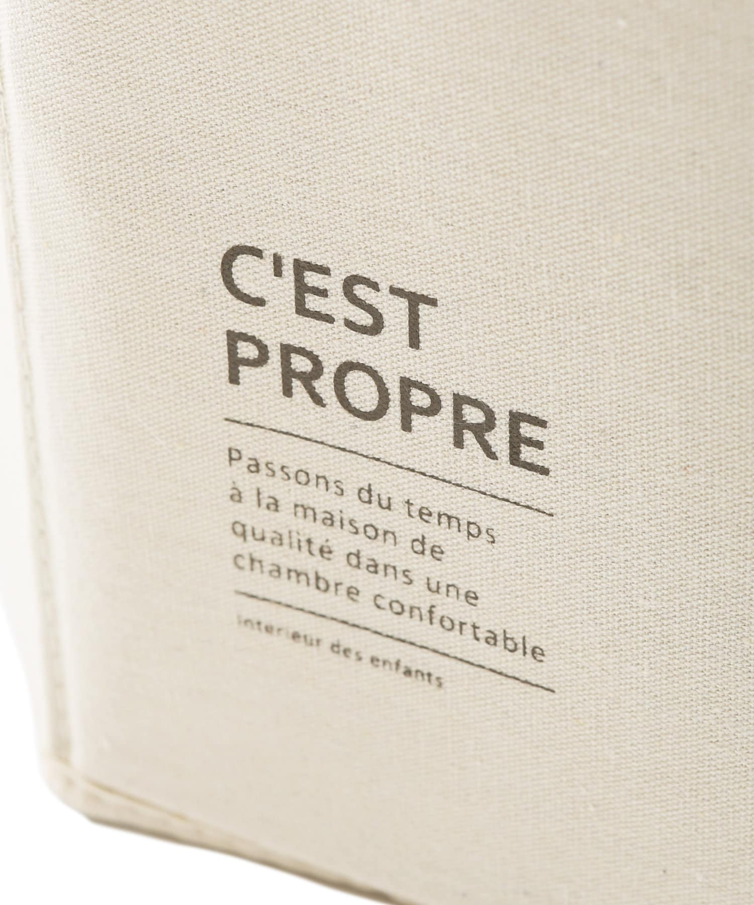 3COINS(スリーコインズ) 【WEB限定】KIDSスツール収納