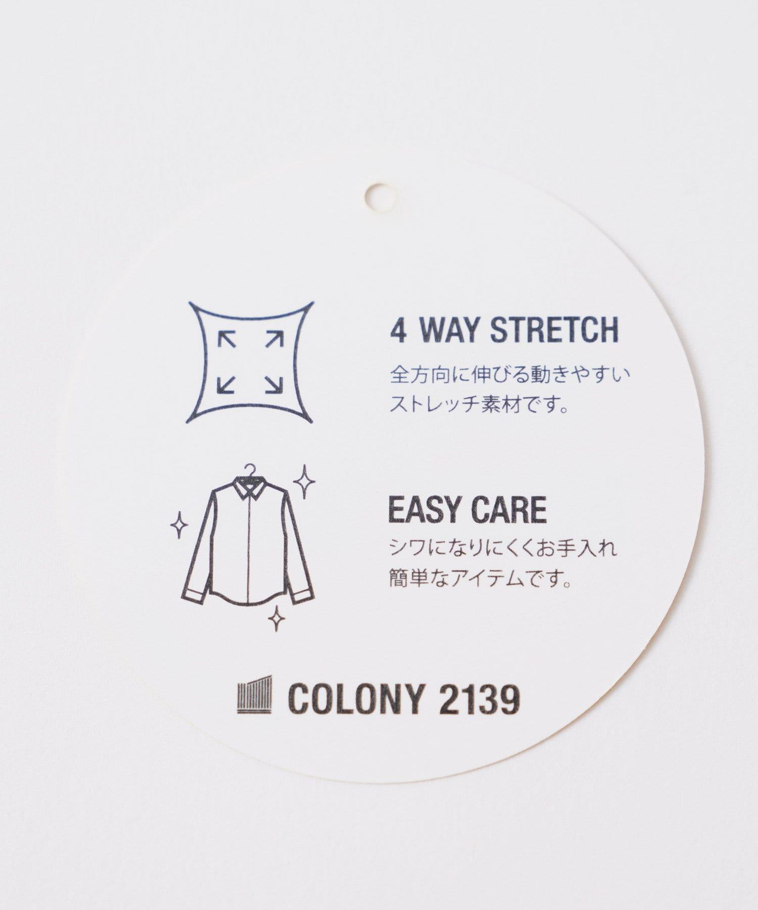 COLONY 2139(コロニー トゥーワンスリーナイン) ストレッチイージーケアパンツ(バルーン)/ワイドテーパード ※セットアップ対応